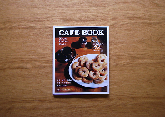 cafebook