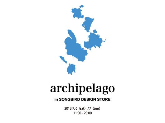 archipelago2