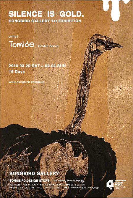 tomideweb2