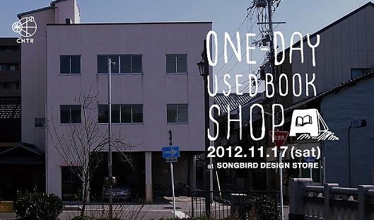 onedaybookshop